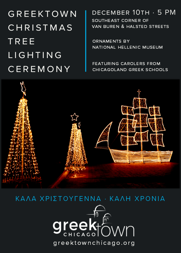 Greektown Christmas Tree Lighting Ceremony – December 10th, 2016 – 5 PM
