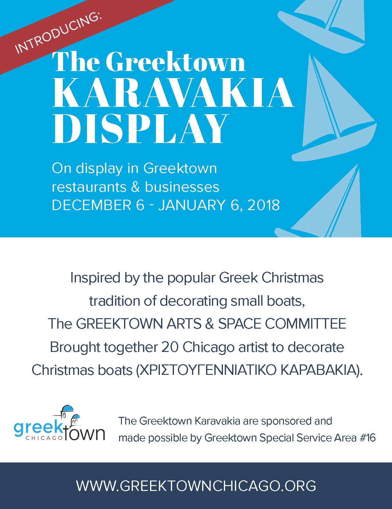 2nd Annual Greektown Christmas Ceremony – December 9th, 2017 – 5 PM